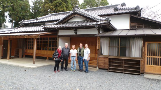 Aikikai Dojo in Iwama, Japan