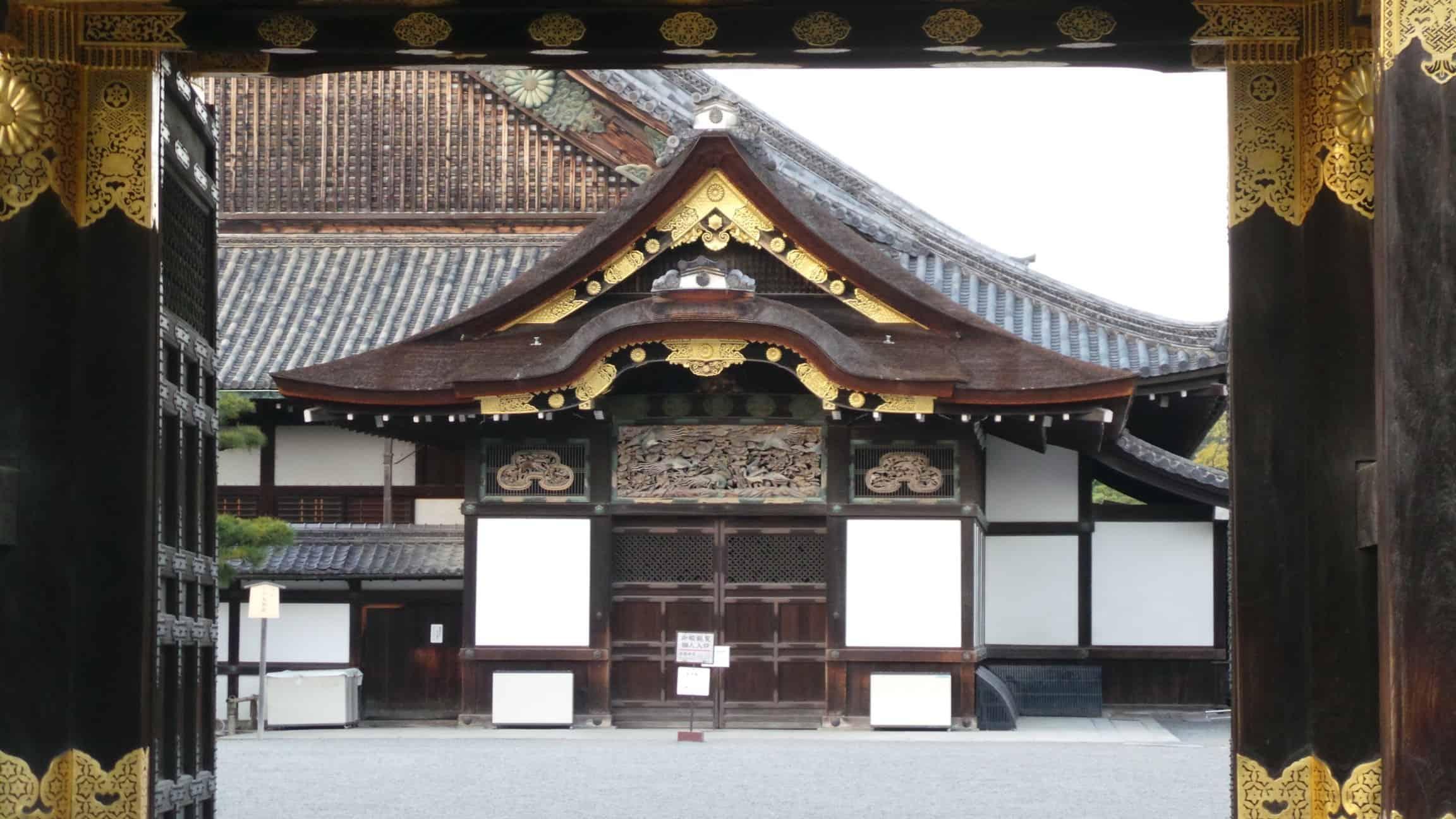 Samurai Castle in Kyoto-Japan - Samurai Innovation